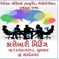 Meeting 12 9 18